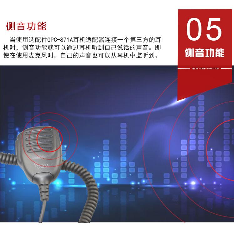 车载对讲机_IC-A120机场航空用车载台_北京易达瑞康