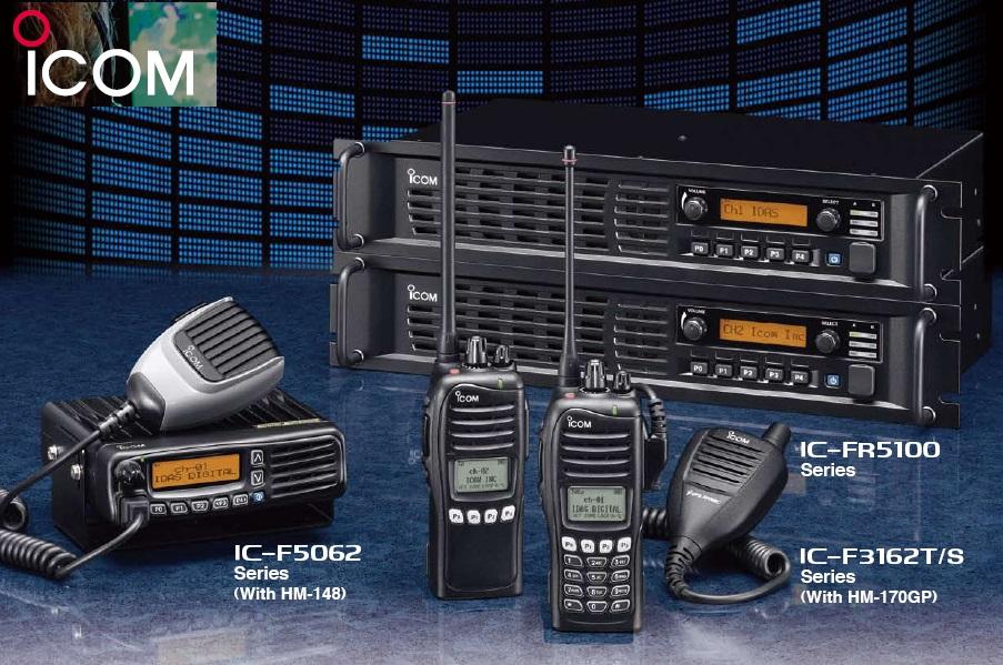 艾可慕 icom对讲机数字对讲机