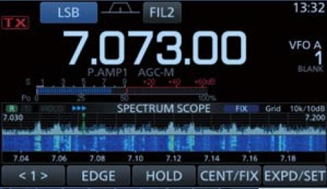 短波对讲机